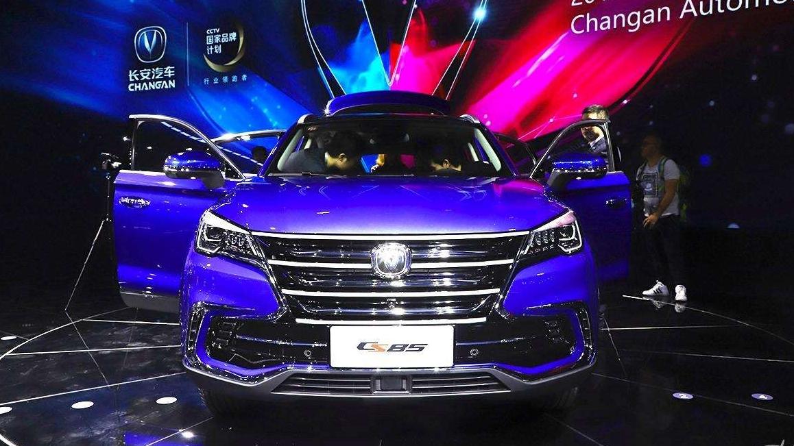 2018广州车展-长安CS85 首款轿跑SUV