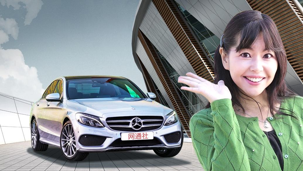 日本女车手竹岡圭试驾奔驰新C级混动