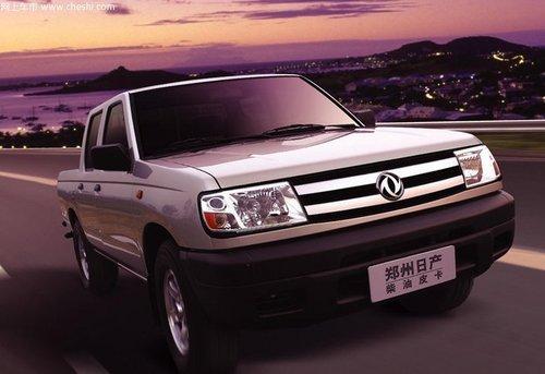 郑州日产锐骐皮卡,是一款经典的皮卡车型,上市以来一直备受高清图片