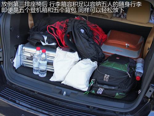 广菲亚特菲跃_星长征广汽菲亚特菲跃全系直降10000元