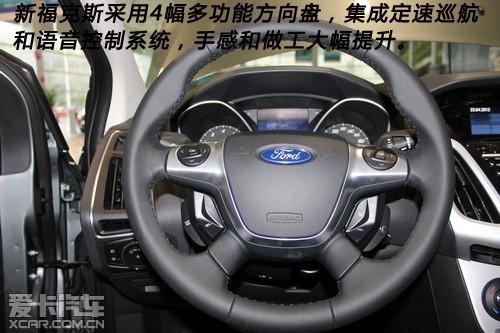 新福克斯搭载的中文版第一代福特sync车载多媒体通讯娱乐高清图片