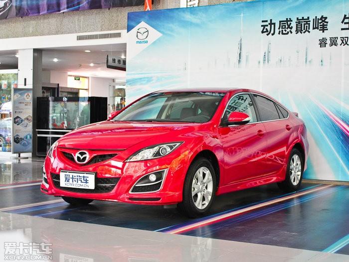 汽车销售服务有限公司(一汽马自达),或乐山其他睿翼轿跑经销商高清图片