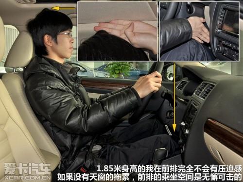 一汽-大众 2012款速腾 -7