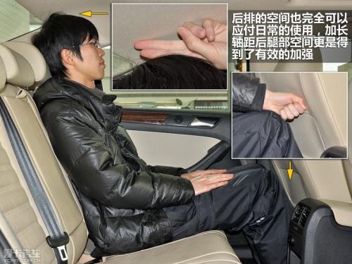 一汽-大众 2012款速腾 -8