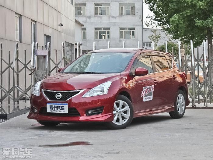 日产骐达 上海全系优惠1.3万 现车充足 高清图片