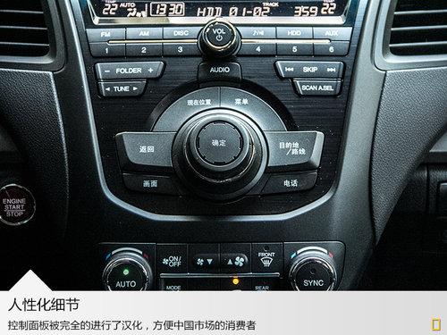 讴歌中型SUV搭小排量引擎 售价降低16万高清图片