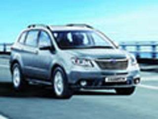 斯巴鲁将推全新7座SUV 或采用普拉多平台-斯巴鲁驰鹏对比评测 斯巴