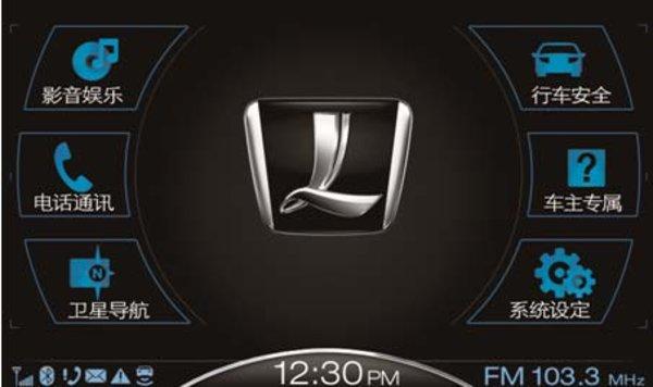 不断演进的智慧 纳智捷 大7 SUV的差异化之路