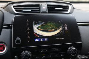 本田CR-V 倒车影像