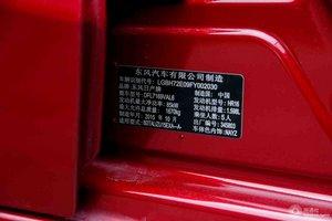 蓝鸟                   内饰(座椅�I�间)
