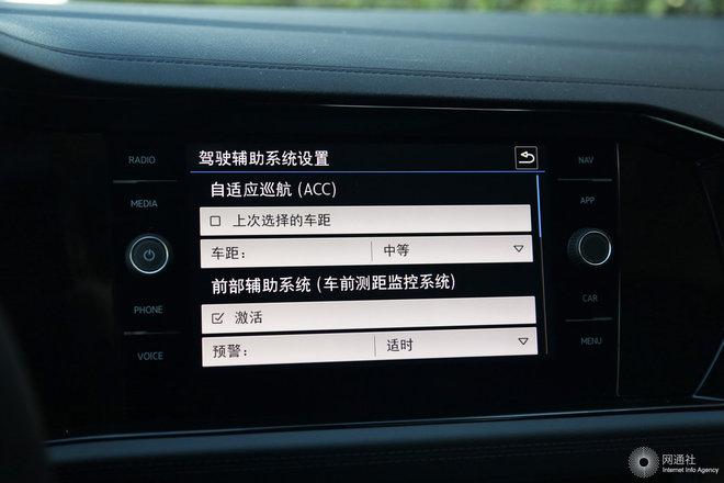 车辆模式控制