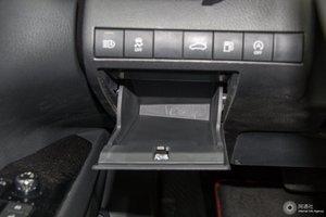 丰田凯美瑞 驾驶席左侧下方储物格
