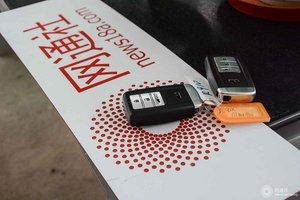 讴歌RDX 车钥匙
