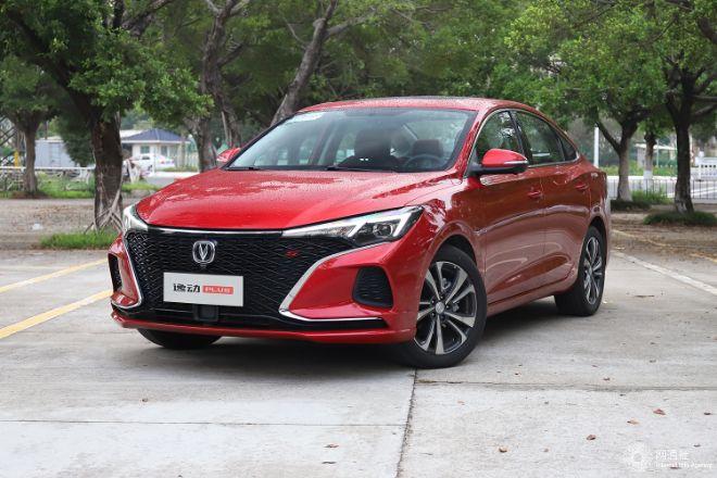 10月30日上市 长安逸动PLUS将推出1.6L CVT车型