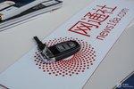 奥迪RS7 车钥匙