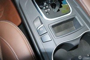 比亚迪S7 驻车制动