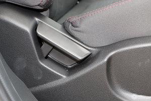 瑞风S3 副驾座椅调节
