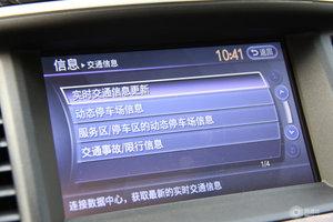 英菲尼迪QX60 中控屏功能