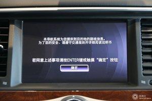 进口英菲尼迪QX80 中央显示屏