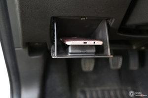 一汽骏派D60 驾驶席左侧下方储物格