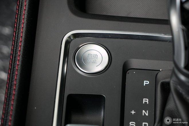 一键启动(点火钥匙孔)