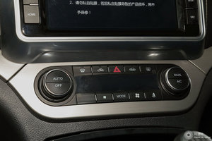 哈弗H6 Coupe 空调调节