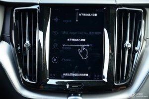 沃尔沃XC60 中央显示屏