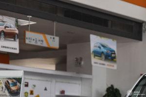 雪佛兰赛欧3 内饰(中控区)