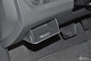 雪佛兰赛欧3 驾驶席左侧下方储物格