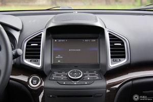 北汽幻速S6 中央显示屏