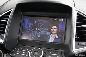北汽幻速S6 中控屏功能