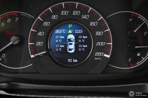 北汽幻速S6 仪表盘
