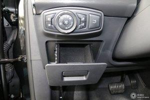 福特金牛座                驾驶席左侧下方储物格