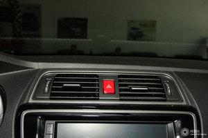 北汽威旺S50 空调出风口