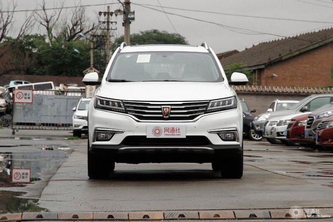 上汽荣威RX5现车促销优惠1万 欢迎订购