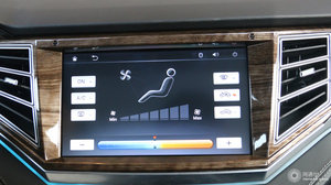 大迈 X7 中控屏功能
