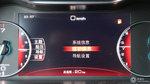 大迈 X7 仪表盘