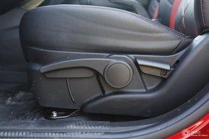东南DX3 主驾座椅调节