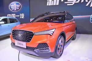 奔腾X4 车展