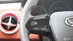 北汽幻速S3L 多功能方向盘键左侧