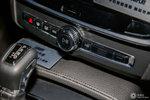 沃尔沃S90长轴版 音响调节