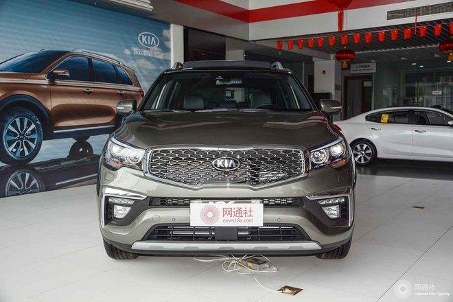 起亚KX7提供试乘试驾 购车优惠3.5万