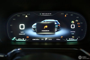 荣威RX5新能源 仪表盘