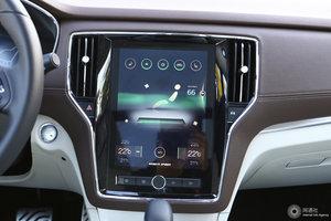 荣威eRX5 中央显示屏