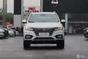 荣威RX5新能源 外观