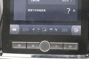 荣威RX5新能源 空调调节