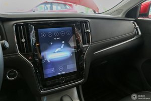 荣威i6 中央显示屏