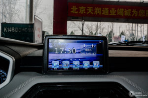昌河M70 中央显示屏