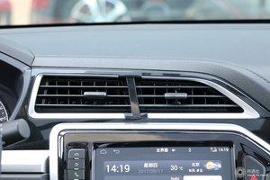 海马S5青春版 空调出风口