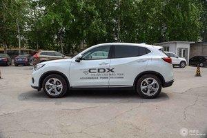 CDX图片